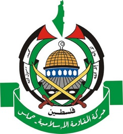Hamas approves law to execute convicted drug dealers