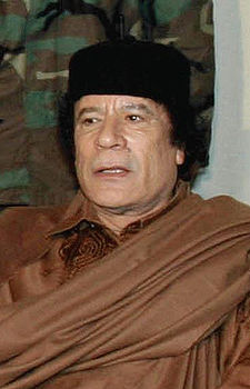 Swiss government declined to comment on Gadhafi's jihad declaration